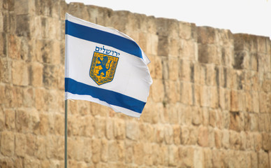 The municipal flag of jerusalem;Jerusalem israel