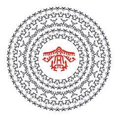 Ethnic Circular Ornament