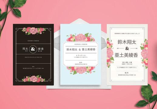 結婚式招待状セット