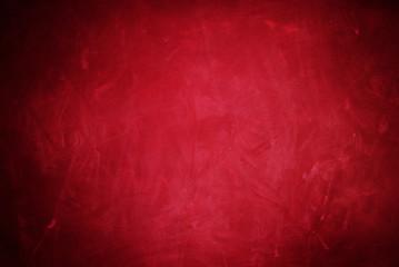 Kırmızı Duvar, Arka Plan