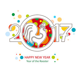 Bright template of Rooster, symbol of 2017. New Year's design.