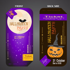 Vector ticket to Halloween night party with moon, pumpkin in witch hood on brown and gradient lilac background.