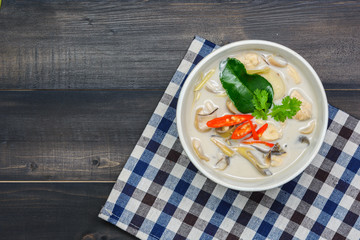 coconut milk soup with chicken