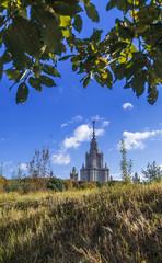 View of the Moscow Lomonosov State University in autumn.