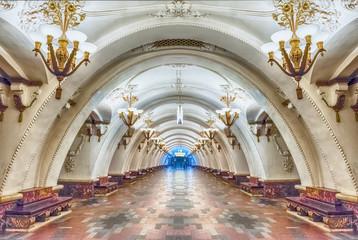 Interior of Arbatskaya subway station in Moscow, Russia Fototapete