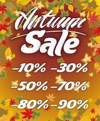 decorative calligraphy text to autumn sale price