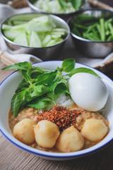 Thai rice vermicelli served with curry, Thai Food, Thai Cuisine,