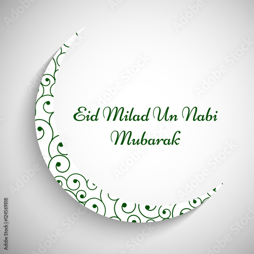 Eid Milad Un Nabi Background