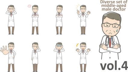 Diverse set of middle-aged male doctor,EPS10 vector format vol.4
