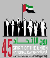 "United Arab Emirates ( UAE ) National Day Logo,  with an inscription in Arabic translation ""Spirit of the union, National Day, United Arab Emirates"" , Vector illustration"