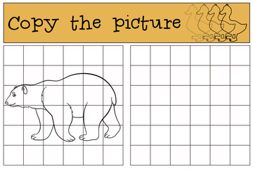 Educational game: Copy the picture. Cute polar bear walks.