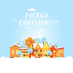 Merry christmas and a happy new year. Winter landscape, winter in the city, it is snowing. Christmas tree. Flat design vector illustration.
