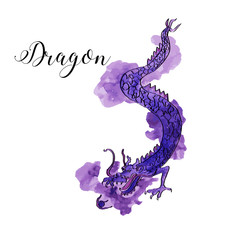 Watercolor vector hand drawn dragon with text