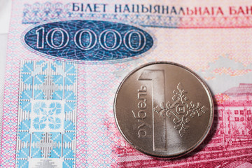 Old and new belarusian money. The course of the Belarusian money, currency devaluation