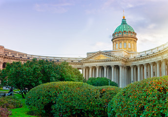 Kazan Cathedral in Saint Petersburg, Russia and Kazan square with green park trees on the foreground -architecture landscape