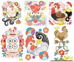 2017年酉年年賀状用イラストカットデザイン素材集(花輪・家族・リボン・風見鶏・ひよこ)色々