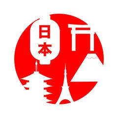 Japan Symbol Stamp - Lantern with Japanese word mean Japan, Torr