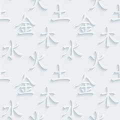 Light gray seamless background. Neutral tileable vector pattern.