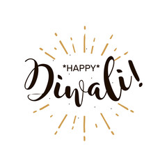 Happy Diwali festival, beautiful greeting card poster calligraphy, black text word gold fireworks. Hand drawn design elements, handwritten modern brush lettering white background isolated vector