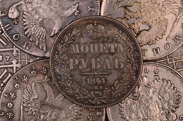 Vintage background coin silver ruble Russia 1841 Mint St. Petersburg