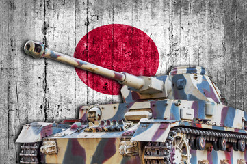 Military tank with concrete Japan flag