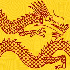 Vector illustration oriental dragon