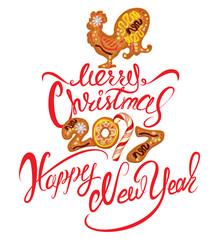 Hand written calligraphic text Merry Christmas and Happy New Yea