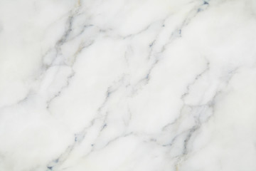 White marble  texture background.  Abstract natural marble texture  black and white  for design.
