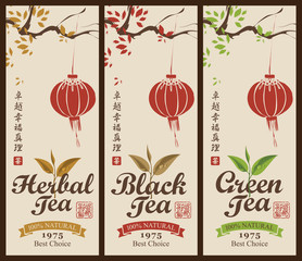 Set of labels for the black, green and herbal tea from the tree branches pattern with Chinese paper lantern. Hieroglyphics Tea, Perfection, Happiness, Truth