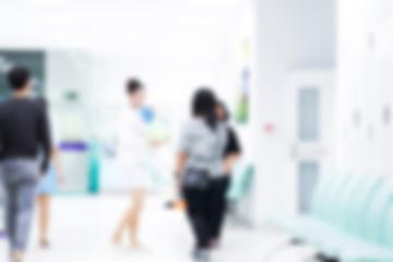 blurry image of hospital