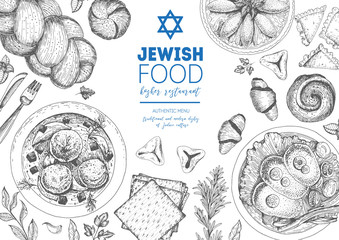 Jewish cuisine top view frame. Jewish food menu design. Kosher food. Vintage hand drawn sketch vector illustration. Linear graphic