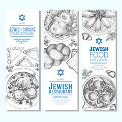 Jewish food banner set. Jewish food vertical banner collection. Linear graphic