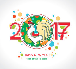 Bright symbol Rooster 2017. Holiday Confetti. Happy New Year.