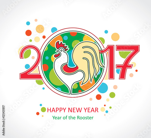 Bright Symbol Rooster 2017 Holiday Confetti Happy New Year Stock