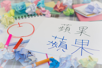 Mandarin; Kids Writing Name of the Fruits for Practice