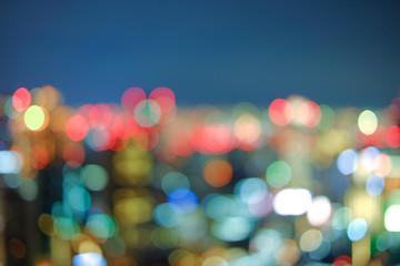 night time cityscape bokeh blur background