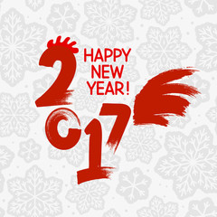 2017 New Year concept for Your design