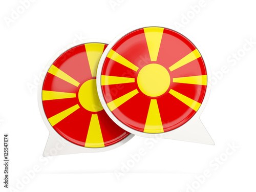 macedonia chat Live chat 24 hours a day, 7 days a week chat with an advisor to resolve a  query 24 hours a day, 7 days a week open chat.