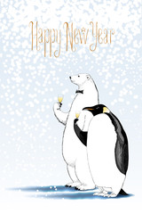 Happy new year 2017 vector drawing, greeting card