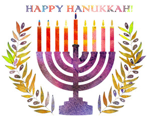 Jewish traditional holiday Hannukah.Watercolor Greeting card