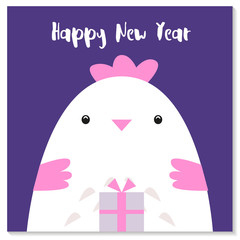 Happy New Year greeting card with cute cock and gift. Vector illustration.