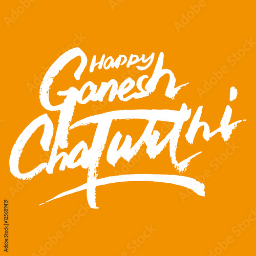 Happy ganesh chaturthi hand lettering indian festival greeting card happy ganesh chaturthi hand lettering indian festival greeting card handmade vector calligraphy background m4hsunfo