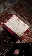 Muslim Holy Book Koran