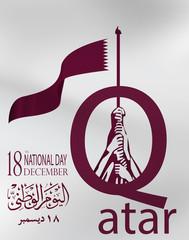 flag design illustration vector ,logo of national day celebration of Qatar. translation, Qatar national day December 18