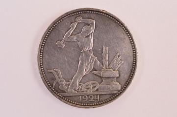 Coin Soviet Union 1924 vintage one fifty