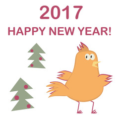 Image result for year of rooster