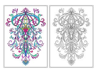 Ornamental floral element for design in vintage style. Vector vi