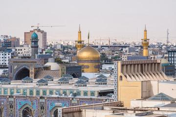 Der Iran - Mashhad  Imam Reza Heiligtum