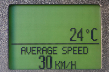 Vehicle average speed