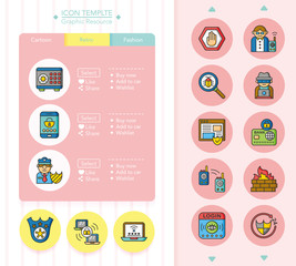 20160428_iconset_security